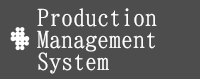 Production Management System